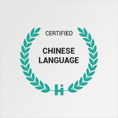 Certified Chinese Language Course